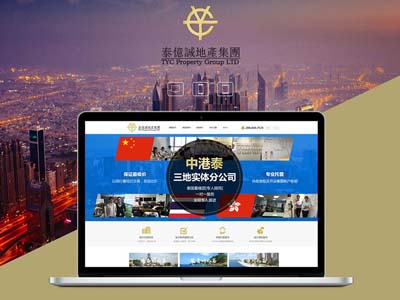 上海门户网站制作公司多不多?