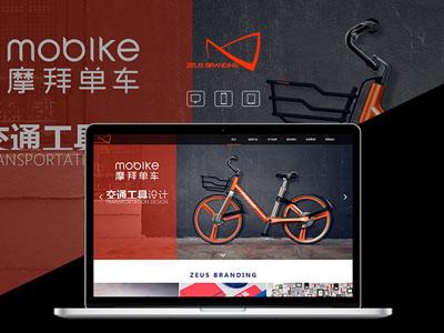 上海平台网站建设报价需要了解什么?