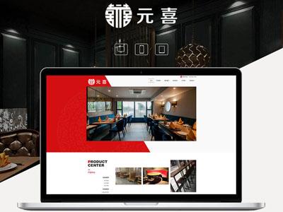 上海网站建设百度推广公司哪家好?