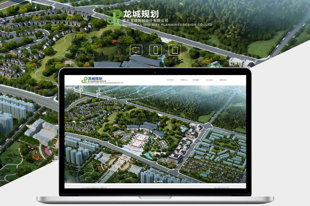上海建设网站公司哪家好?