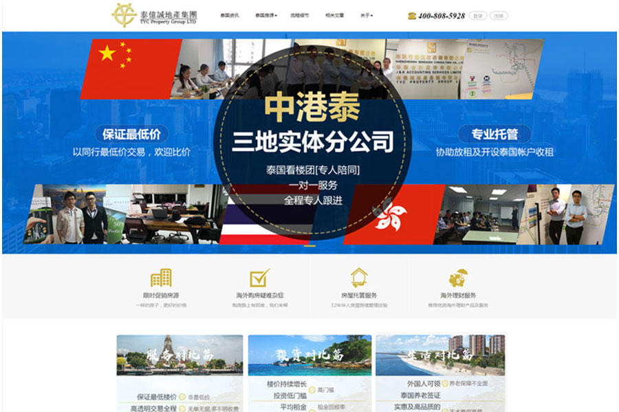 上海建网站开发公司哪家好?