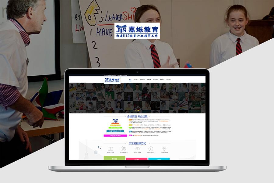 上海企业网站制作价格大概多少钱?