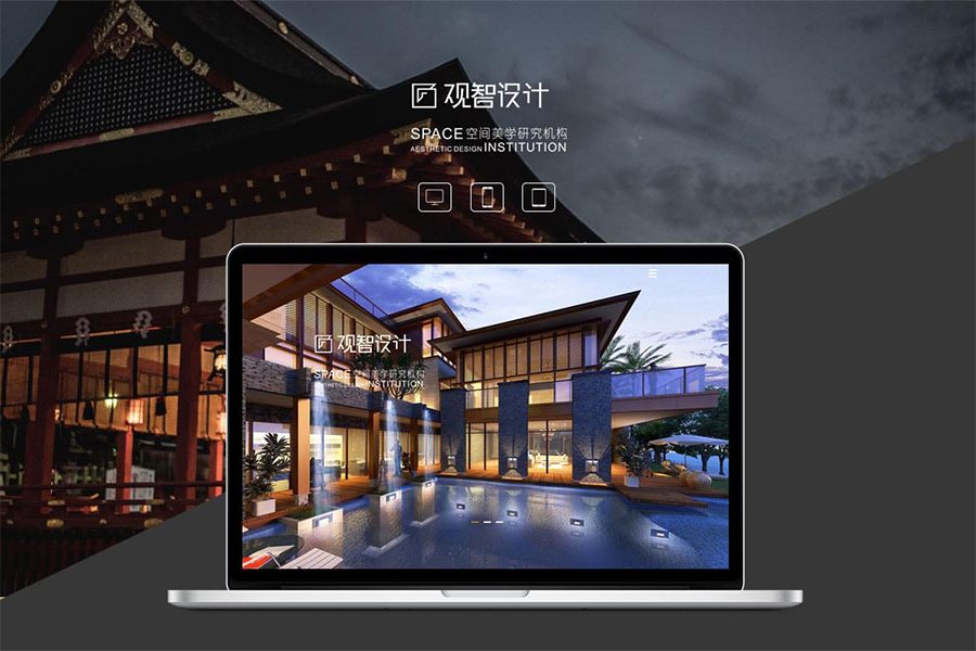 怎样分辨上海企业网站设计制作公司哪家好呢?