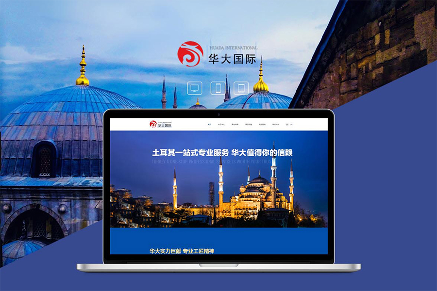 找上海网站建设公司做个网站一般需要多少钱?