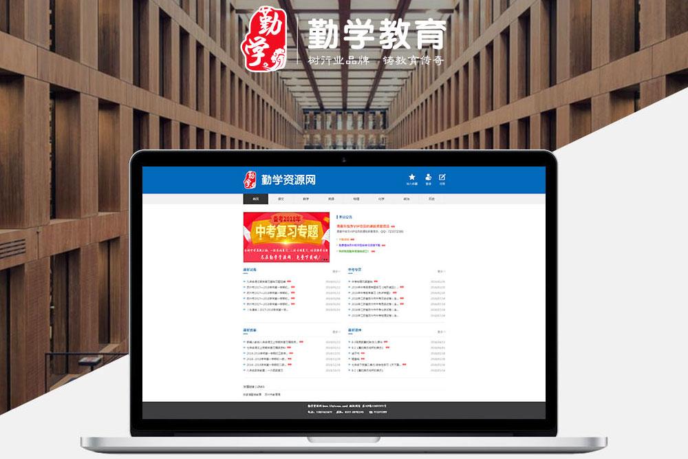 不错的上海专业建站公司该怎么选择?
