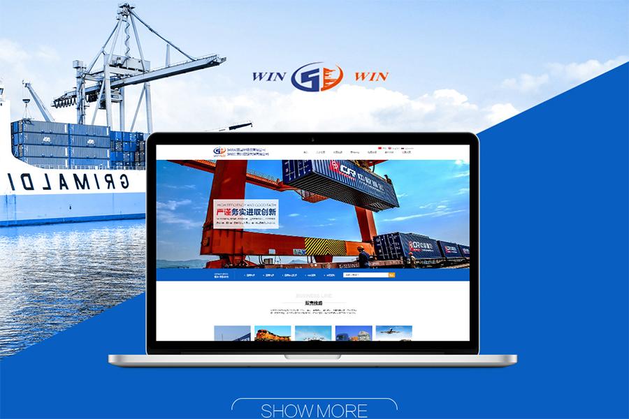 网站建设上海的公司哪家好呢?