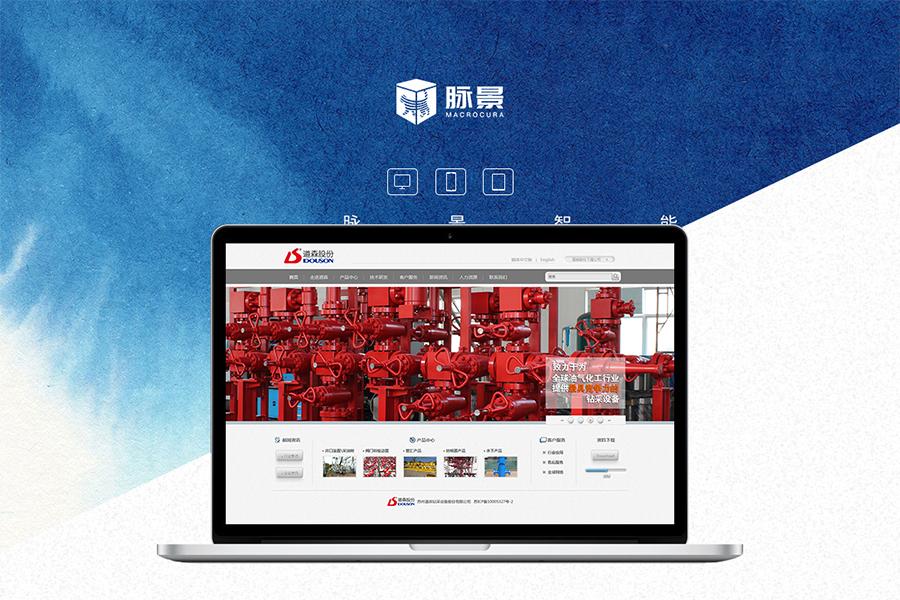 上海专业网站建设公司做企业网站建设的费用明细是什么?