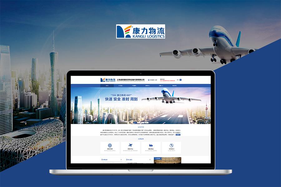 上海网站建设公司告诉大家模板网站和定制网站有什么区别?