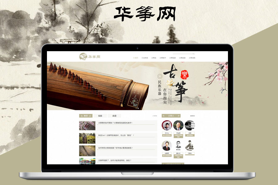 上海网站建设公司哪家好?