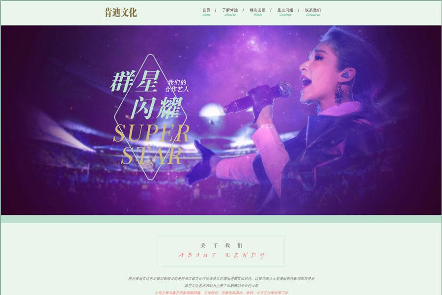 怎样判断上海网站建设公司哪家好呢?