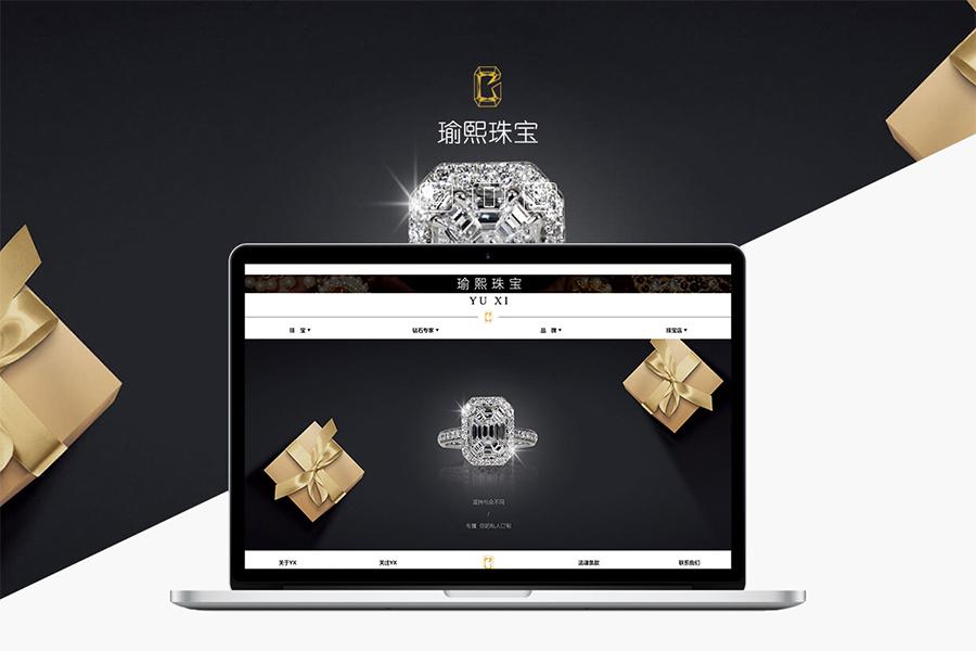 上海网站开发公司分析购物网站和普通网站有什么区别?