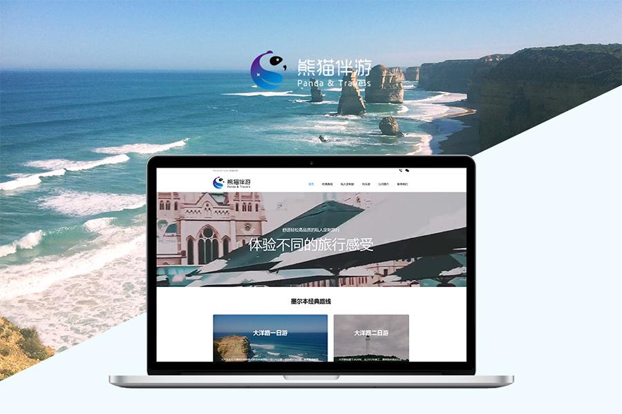 上海网站制作公司所制作的响应式网站和传统式网站有什么区别?