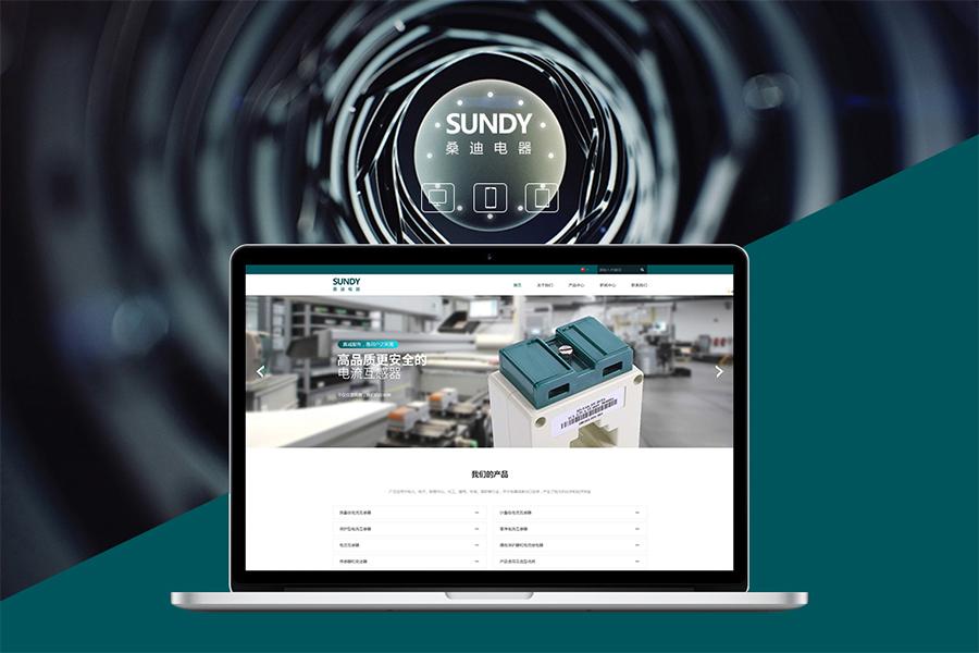 宁波网站制作公司做一个网站都需要哪些具体流程?