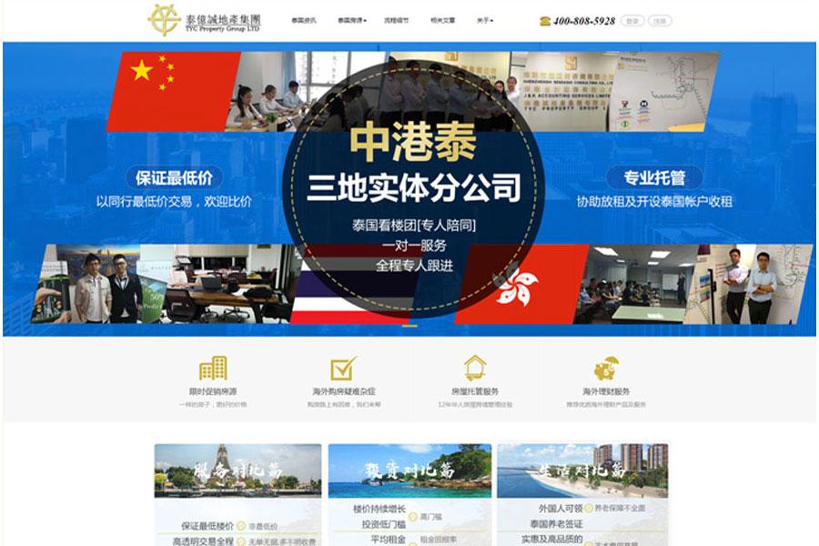 房地产行业该如何选择镇江网站制作公司呢?