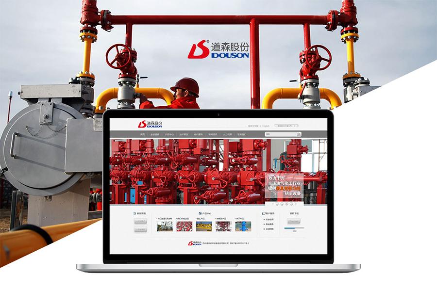 上海网站制作公司介绍如何建立公司内部网站