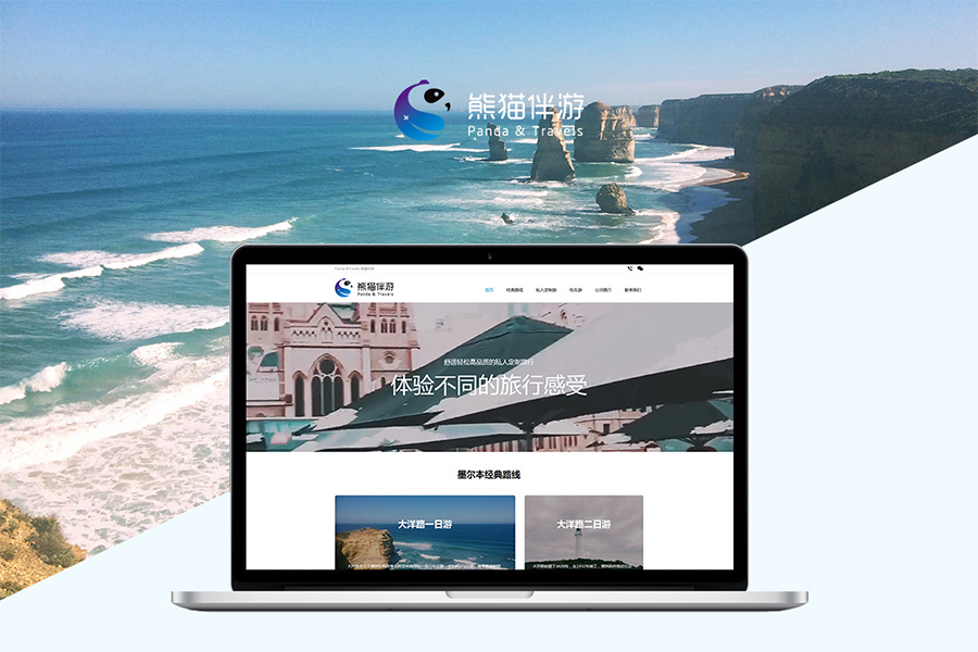 舟山网站制作公司分析中小企业网站制作应当注意哪些内容?