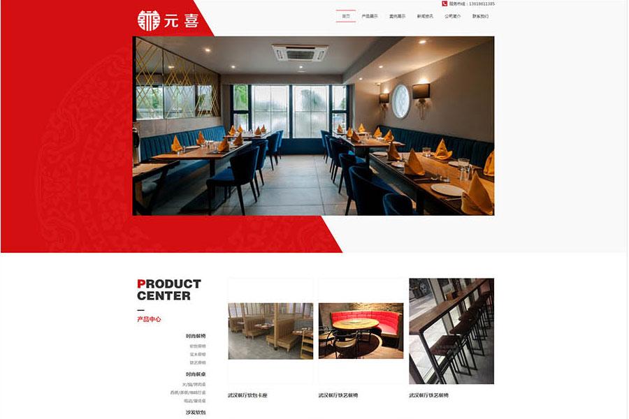上海网站建设公司教你如何创建网站平台?