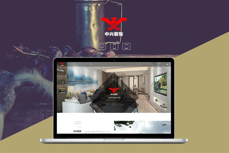 上海网站建设公司设计一个网页的流程是怎么样的?