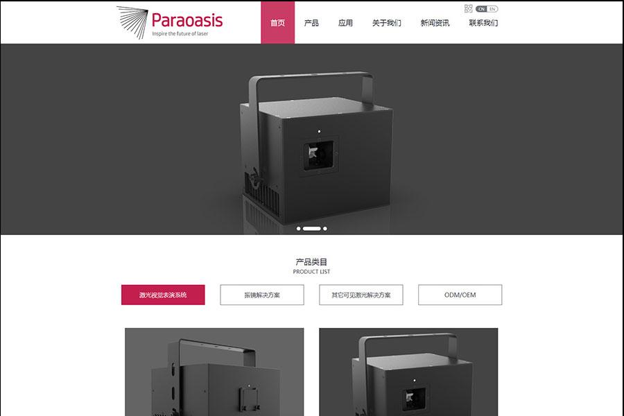 一般上海网站制作要花多少钱?