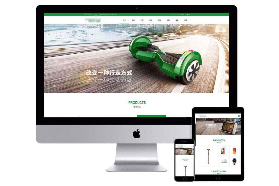 上海响应式网站建设有什么样的特点?
