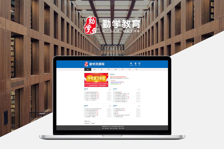 上海网站建设公司建设一个网站的内容都有哪些?