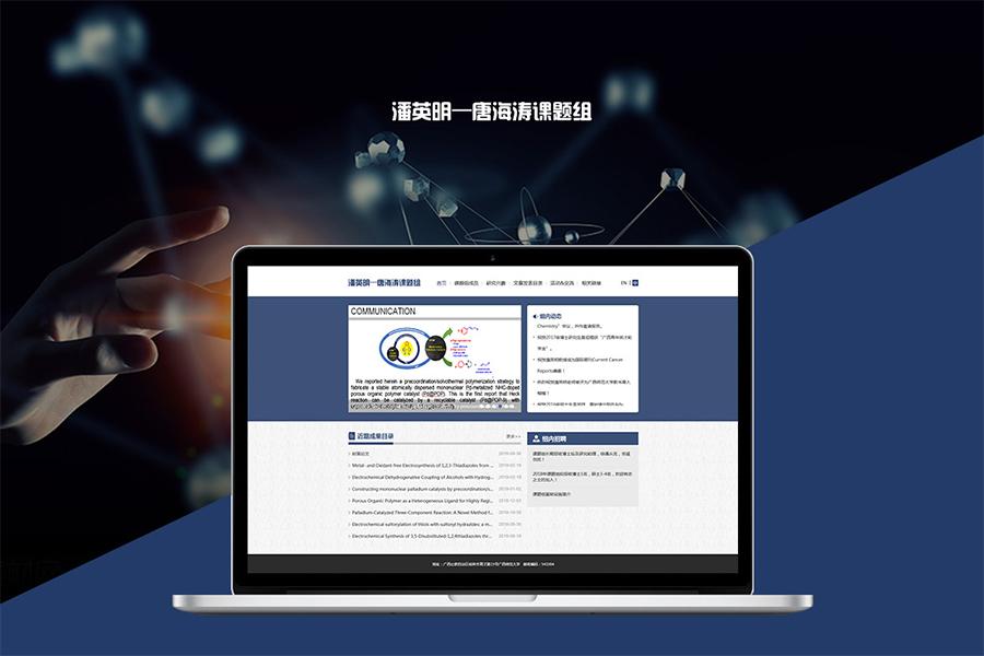 上海大型网站设计公司哪家好?