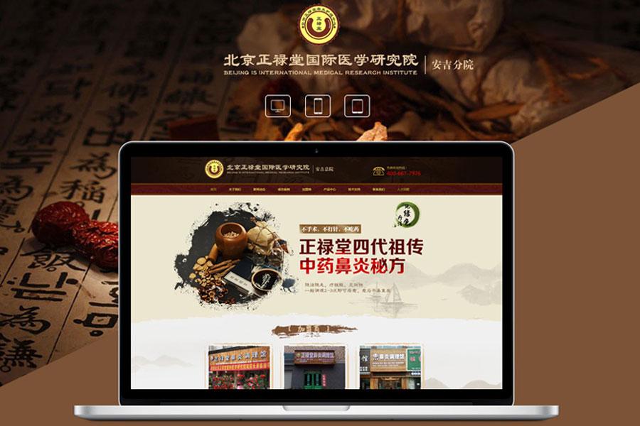 通常上海大型网站建设公司哪家比较好?