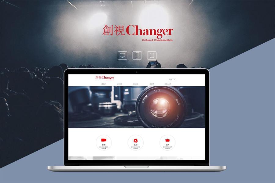 上海专业网站建设的内容都有哪些?