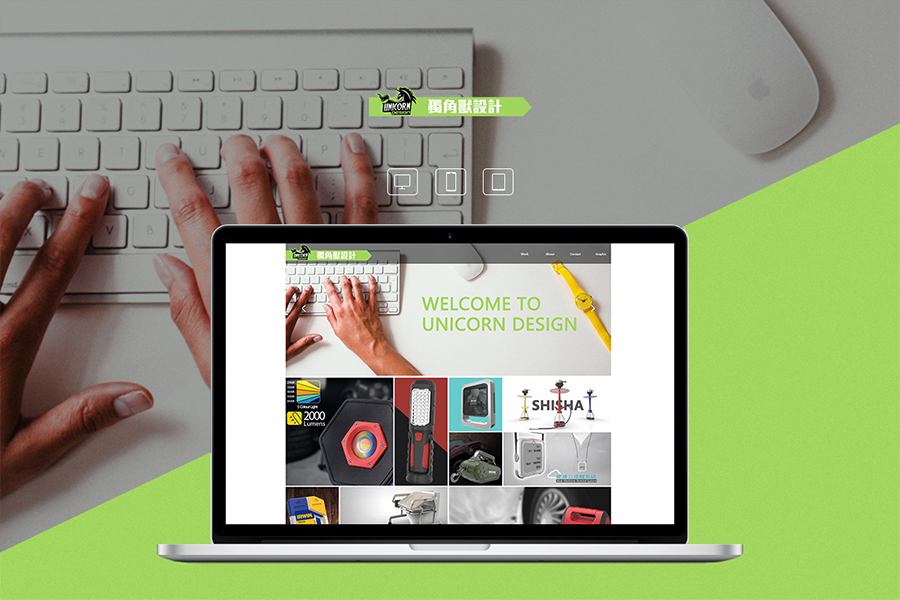 上海网站设计公司设计的内容都有哪些?