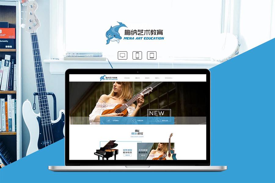 上海网站开发的价格中小企业能不能接受?