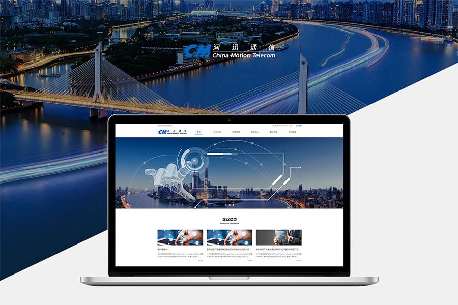 如何选择上海高端网站建设制作公司?