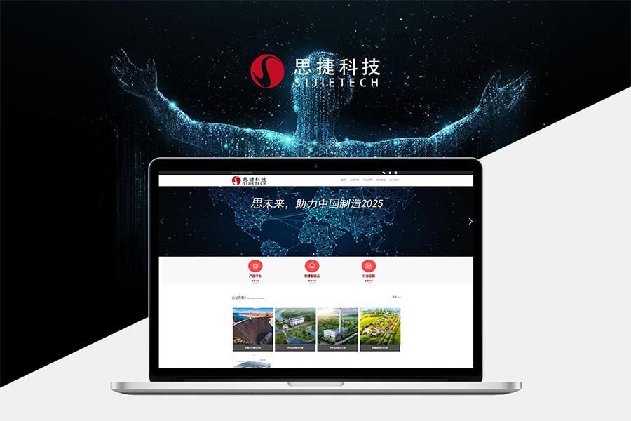 上海建设企业网站公司哪家更适合?