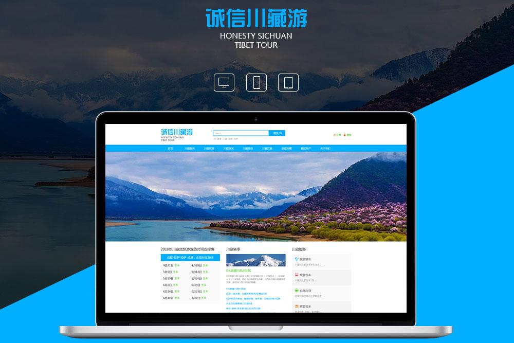 上海企业建站公司什么样的更会被选择?