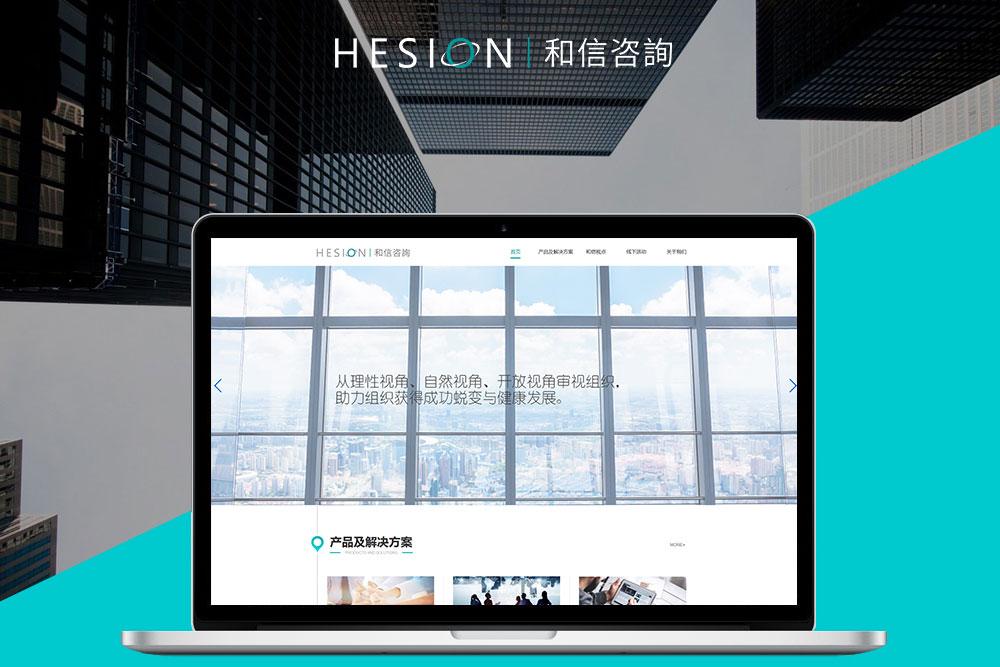上海网站开发公司制作营销型网站报价是多少?