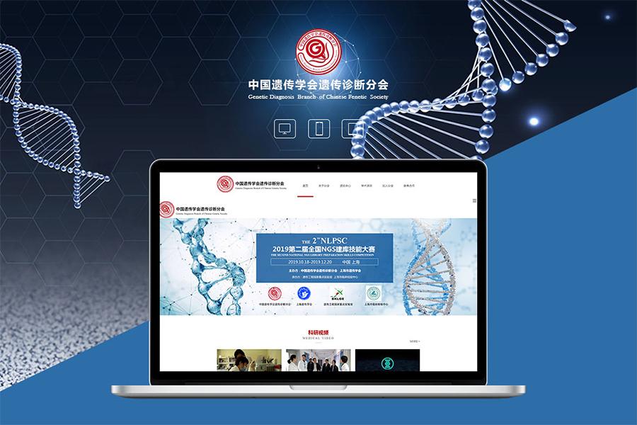 上海品牌网站制作公司的专业性表现在哪?